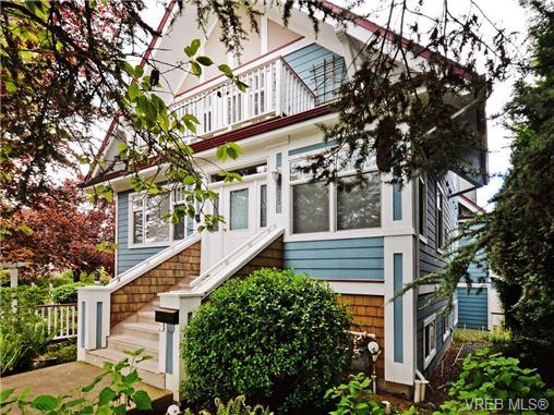 Main Photo: 1 225 Vancouver Street in VICTORIA: Vi Fairfield West Townhouse for sale (Victoria)  : MLS® # 352077