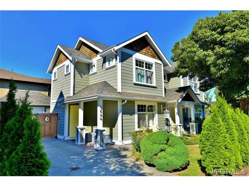 Main Photo: 1644 Denman Street in VICTORIA: Vi Fernwood Single Family Detached for sale (Victoria)  : MLS® # 355119
