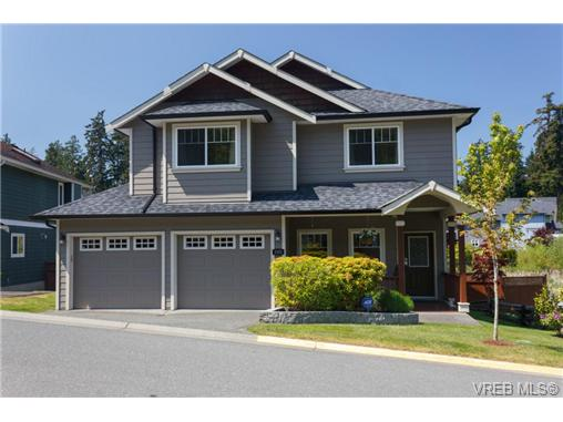 Main Photo: 205 Stoneridge Place in VICTORIA: VR Hospital Single Family Detached for sale (View Royal)  : MLS® # 350887