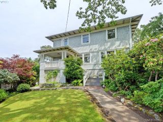 Main Photo: 1579 Clive Drive in VICTORIA: OB North Oak Bay Single Family Detached for sale (Oak Bay)  : MLS®# 394188