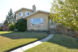 Main Photo: 267 GLENPATRICK Drive: Cochrane House for sale : MLS® # C4139469