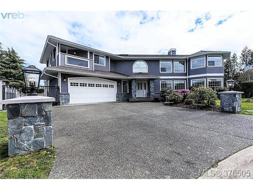 Main Photo: 1831 Serenity Place in VICTORIA: SE Gordon Head Single Family Detached for sale (Saanich East)  : MLS® # 376505