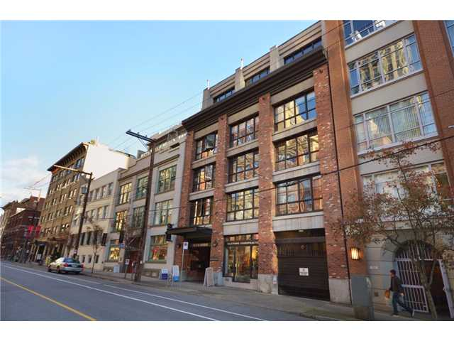 FEATURED LISTING: PH504 - 1238 HOMER Street Vancouver