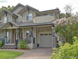 Main Photo: 1185 Colville Road in VICTORIA: Es Rockheights Strata Duplex Unit for sale (Esquimalt)  : MLS®# 378421