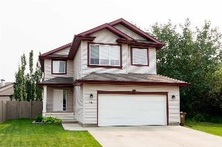 Main Photo: 56 ERIN RIDGE Drive: St. Albert House for sale : MLS(r) # E4074811