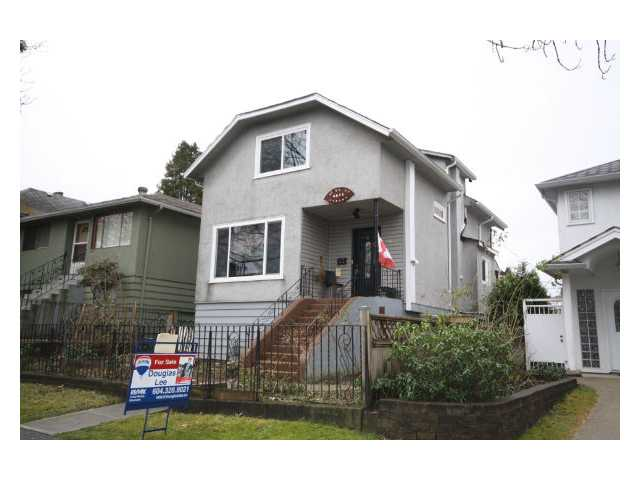 Main Photo: 4833 LANARK ST in Vancouver: Knight House for sale (Vancouver East)  : MLS® # V935096