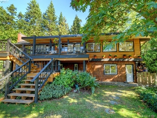 Main Photo: 6281 Welch Road in SAANICHTON: CS Martindale Single Family Detached for sale (Central Saanich)  : MLS® # 383597