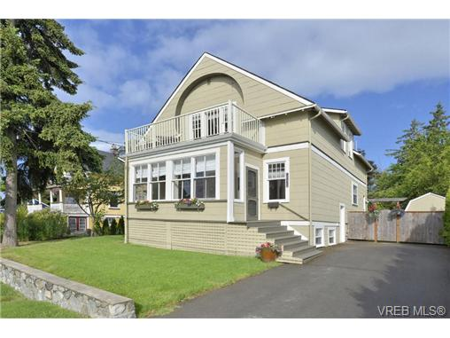Main Photo: 2866 Inez Drive in VICTORIA: SW Gorge Residential for sale (Saanich West)  : MLS® # 338013