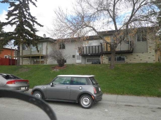 Main Photo: 7 812 MCNEILL Road NE in CALGARY: Mayland Heights Townhouse for sale (Calgary)  : MLS® # C3475062