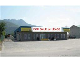 Main Photo: 1850 Southwest 10 Avenue in Salmon Arm: SW Salmon Arm Industrial for sale (Shuswap/Revelstoke)  : MLS® # 10074075
