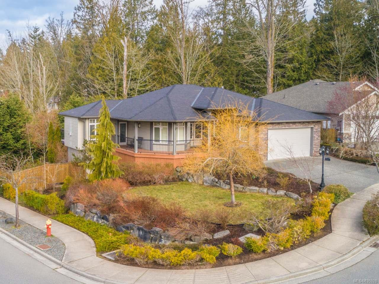 FEATURED LISTING: 3337 Willowmere Cres NANAIMO