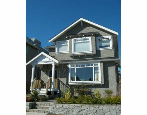 FEATURED LISTING: 5065 INVERNESS ST Vancouver