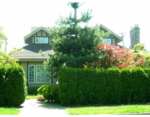Main Photo: 1488 W 37th Ave in Vancouver West, Shaughnessy: Shaughnessy House for sale (Vancouver West)  : MLS® # V648984