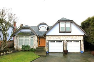 Main Photo: 6484 LINFIELD Place in Burnaby: Burnaby Lake House for sale (Burnaby South)  : MLS® # R2233458