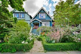 Main Photo: 2732 West 7th Ave in Vancouver: Home for sale