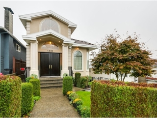 Main Photo: 4830 ALBERT Street in Burnaby: Capitol Hill BN House for sale (Burnaby North)  : MLS® # V1088097