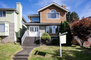 Main Photo: 747 W 62ND Avenue in Vancouver: Marpole House for sale (Vancouver West)  : MLS®# R2198885