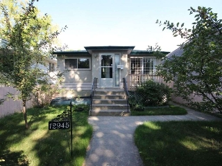 Main Photo: 12945 118 Street in Edmonton: Zone 01 House for sale : MLS® # E4078815