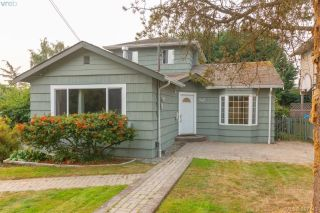Main Photo: 545 Tait Street in VICTORIA: SW Marigold Single Family Detached for sale (Saanich West)  : MLS®# 397743