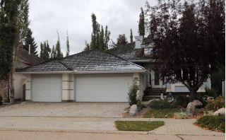 Main Photo: 9 KELSO Court: St. Albert House for sale : MLS®# E4129681