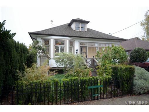 FEATURED LISTING: 214 Ontario St VICTORIA