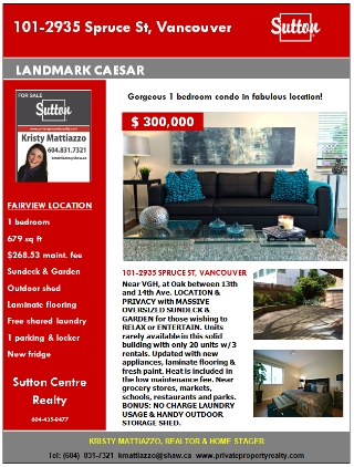 Main Photo: 101 2935 SPRUCE Street in Vancouver: Fairview VW Condo for sale (Vancouver West)  : MLS® # V1062723
