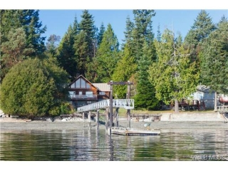 Main Photo: 83 Mckenzie Crescent in SIDNEY: GI Piers Island Single Family Detached for sale (Gulf Islands)  : MLS® # 365023