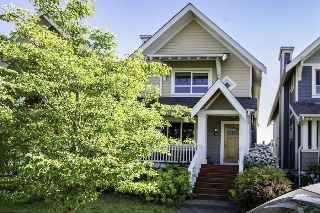 "Main Photo: 291 FURNESS Street in New Westminster: Queensborough House for sale in ""PORT ROYAL"" : MLS® # R2059380"