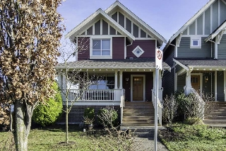"Main Photo: 281 HOLLY Avenue in New Westminster: Queensborough House for sale in ""RED BOAT IN PARK ROYAL"" : MLS® # R2032466"