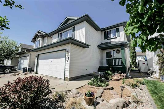 Main Photo: 600 Glenwright Crescent S in Edmonton: Glastonbury House for sale : MLS® # E4065421