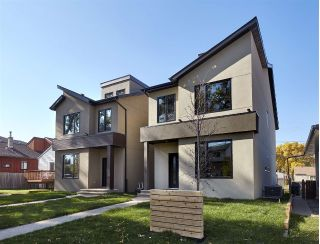 Main Photo:  in Edmonton: Zone 18 House for sale : MLS® # E4097058