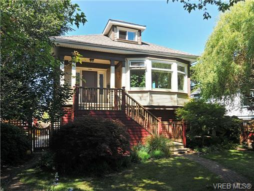 Main Photo: 1156 Chapman Street in VICTORIA: Vi Fairfield West Residential for sale (Victoria)  : MLS® # 340191
