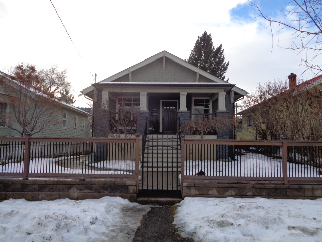 Main Photo: 749 St. Paul Street in Kamloops: South Shore House for sale : MLS® # 132483