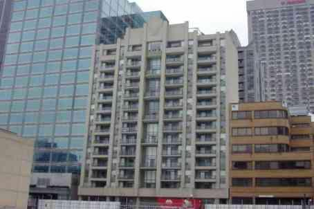 Main Photo: 4 30 Hayden Street in Toronto: Church-Yonge Corridor Condo for sale (Toronto C08)  : MLS® # C2550071