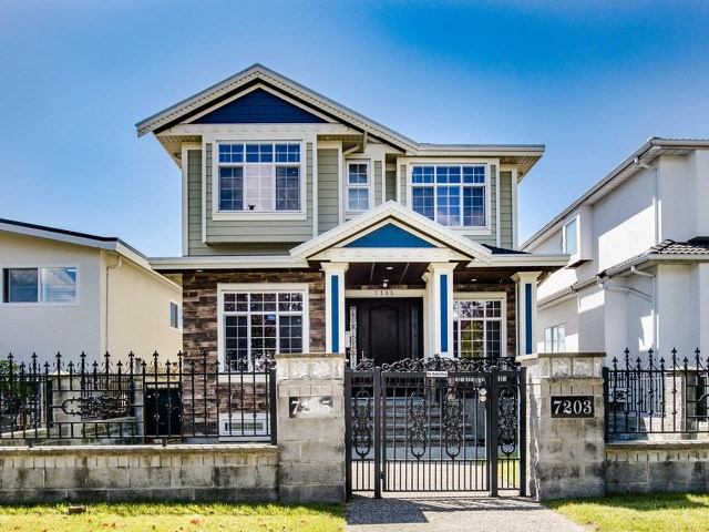 FEATURED LISTING: 7205 DUFF Street Vancouver