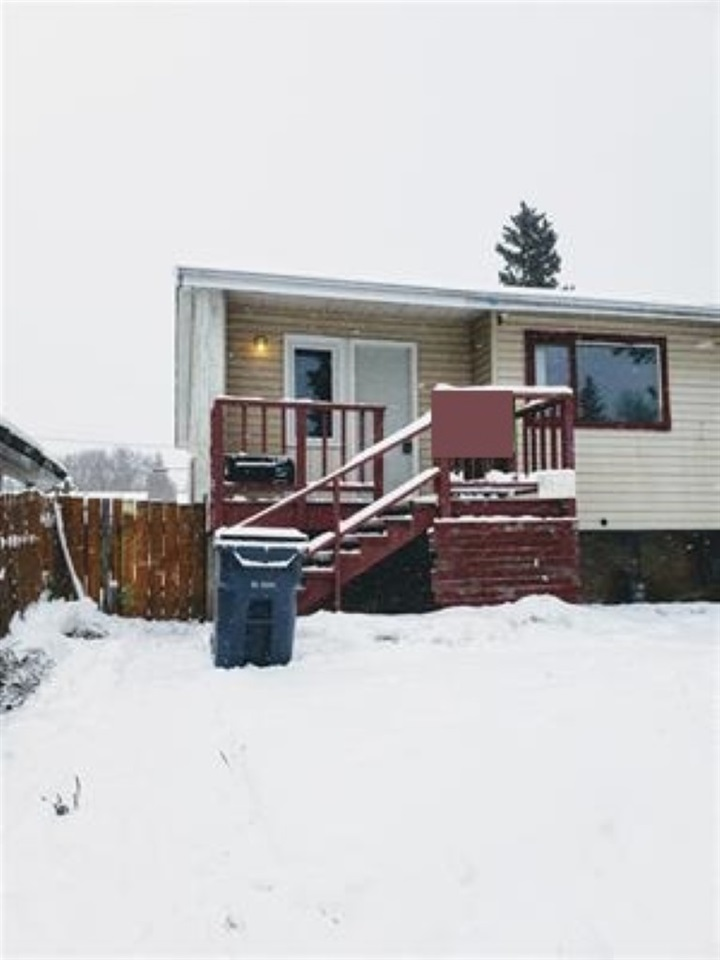 FEATURED LISTING: 2222 OAK Street Prince George