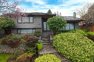 Main Photo: 4689 HAGGART STREET in Vancouver: Quilchena House for sale (Vancouver West)  : MLS® # R2044745
