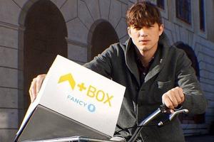 Ashton Kutcher Fancy Box