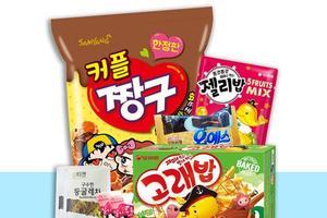 Korea Box Regular K-Snack Box