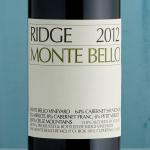 Wine No. 7 of 2016 label