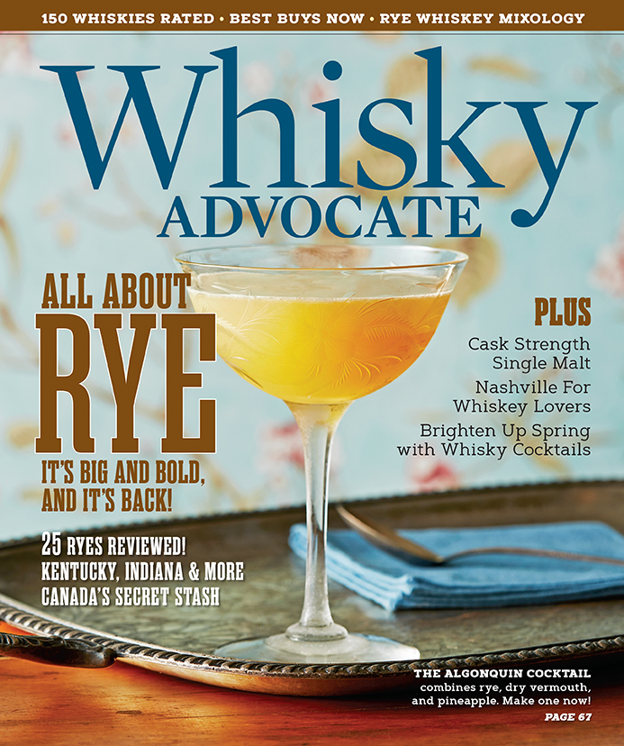 whisky ranking 2019