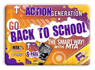 Action Generation Portal