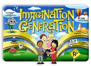 Imagination Generation Portal