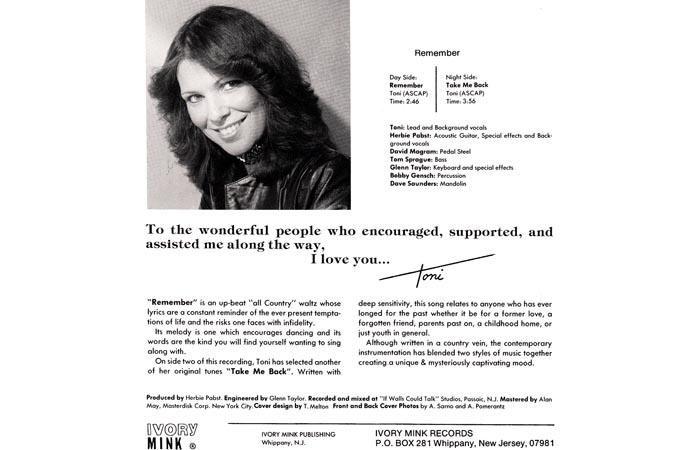Toni - Record Jacket Back - 1980's - Photograph by Art Sarno