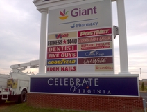 Commercial Sign 1