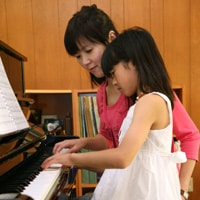 Become A Music Teacher And Teach Music Lessons