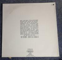 Jerry Garcia - Garcia - LP
