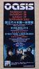 OASIS - JAPAN TOUR 2002