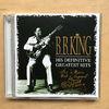 B B KING - HIS DEFINITIVE GREATEST HITS