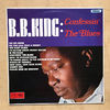 B B KING - CONFESSIN' THE BLUES